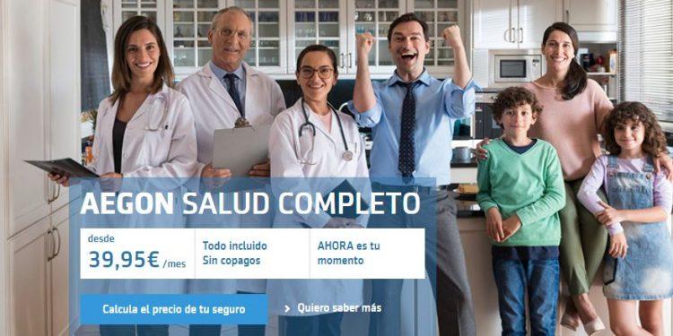 oferta-seguro-de-salud-aegon-2017-2018